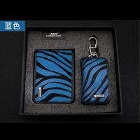 2017 New Creative Car Key Ring Zebra Stripe Leather Car Key Wallet Licence Cover For Mustang