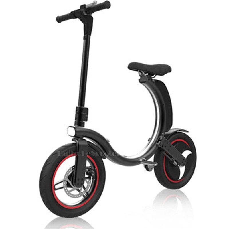 Daibot deux roues Scooter électrique vélo électrique 14 pouces 500W Portable Mini pliant adulte vélo électrique