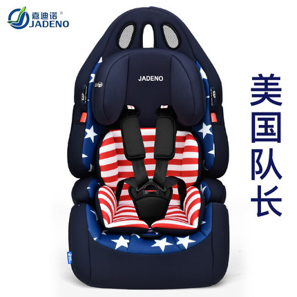 Child & Baby Safety Car Seat 9 Months -0-3-4-12 Years Old ISOFIX - Baby sikkerhet - Bilde 4