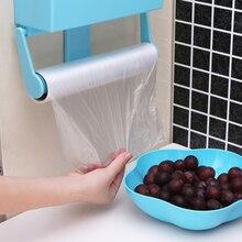Magnetischen Kühlschrank Regal Küche Lagerregal Flaschenregal Cling Nahrungsmittelverpackung Kunststoff Wrap Halter (blau) FULI