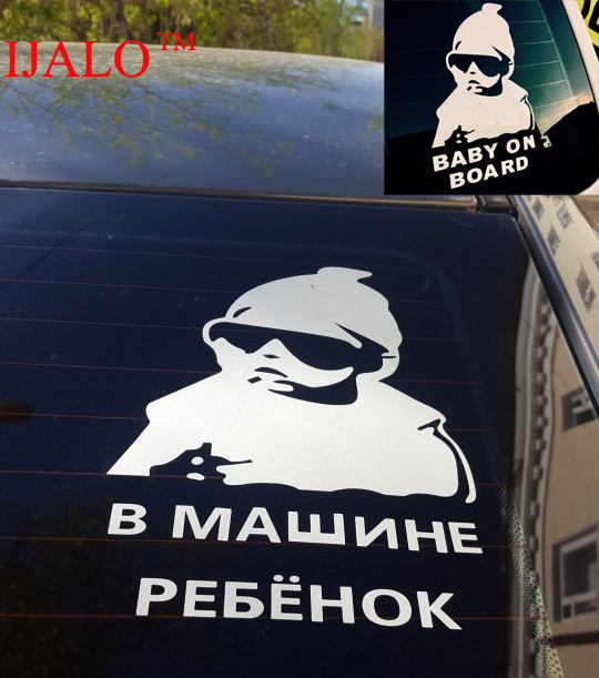 Russian/English, Big 21CM Baby on board Baby in car Reflective Vinyl car styling decal sticker waterproof warning decal sticker russian phrase book