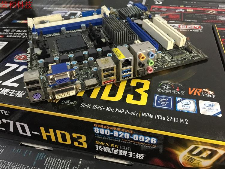 ASROCK 880GMHU3S3 WINDOWS 8 X64 DRIVER