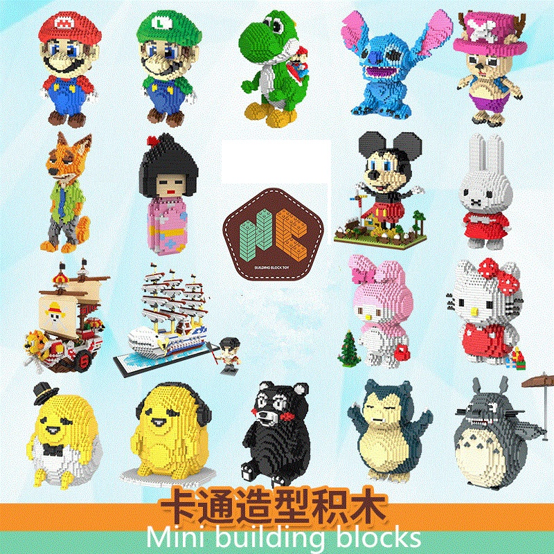 Factory HC Magic Mini Blocks Cartoon Model Small Bricks DIY Building Toys Anime Kids Toys Super Hero Children Present 12 style one piece diamond building blocks going merry thousand sunny nine snakes submarine model toys diy mini bricks gifts