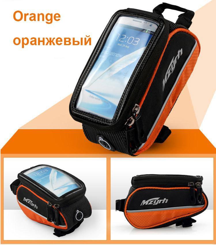 bike bag10