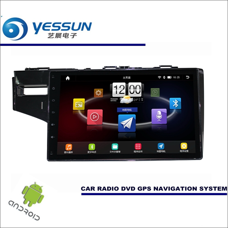 YESSUN Car Android Player Multimedia For Honda Fit GK5 2013~2017 Radio Stereo GPS Nav Navi Map ( no CD DVD ) 10.1 HD Screen