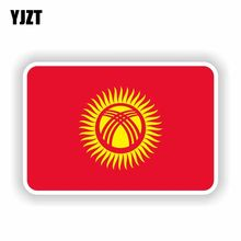 YJZT 15.4CM*10.2CM Personality Kyrgyzstan Flag Reflective Car Sticker Car Window Creative Decal 6-1834(China)