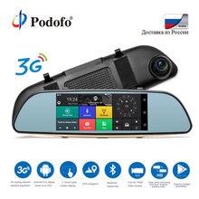Podofo Car Dashcam Dual Cruscotto della Macchina Fotografica del Registratore di Tocco Dello Schermo di Retrovisione di HD GPS Bluetooth WIFI Android Monitor di Parcheggio Specchio
