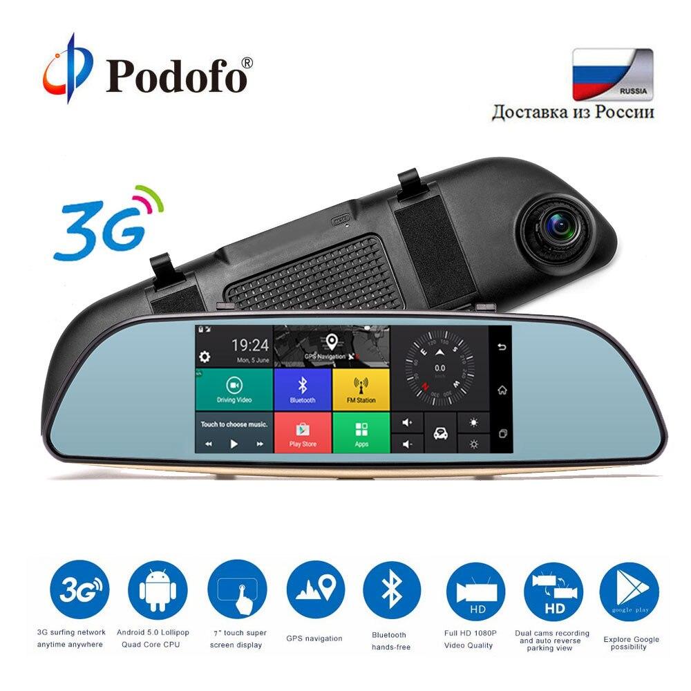 Podofo voiture Dashcam double tableau de bord caméra enregistreur écran tactile vue arrière HD GPS Bluetooth WIFI Android moniteur de stationnement miroir
