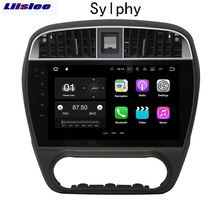 Liislee For Nissan Sylphy 2008~2015 Android Car Navigation GPS HD Touch Screen Audio Video Stereo Multimedia Player No CD DVD