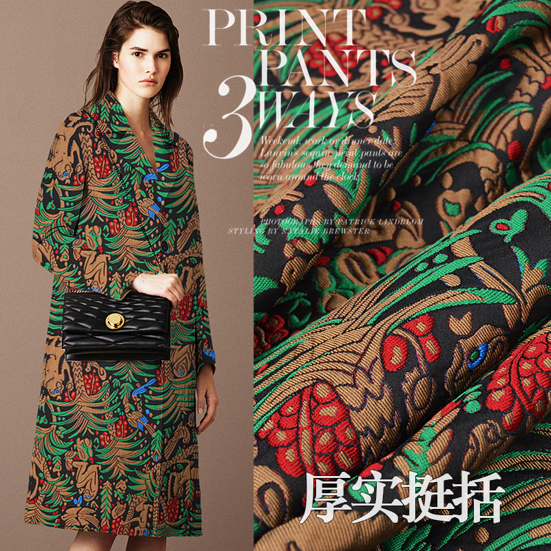 High grade new jacquard polyester fabric cloth dress cheongsam embroidery brocade embroidered clothes fabric 145cm wide