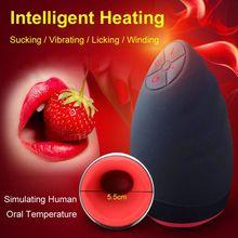 Lick suck speeds masturbation realistic vibrating oral intelligent automatic machine sex