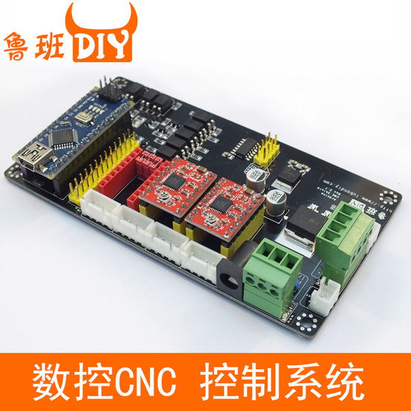 DIY laser engraving machine control board USB multi-axis DRV8825 stepper motor driver with Nano V3.0 3d printer start kits mother board rumba board with 6pcs drv8825 stepper driver and 6pcs heatsink with free shipping