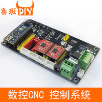 DIY Laser Engraving Machine Control Board USB Multi Axis DRV8825 Stepper Motor Driver With Nano V3