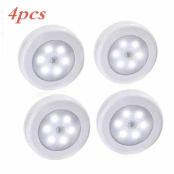 4pcs Body Motion Sensor 6LED Wall Lamp Night Light Induction Lamp Corridor Cabinet led Search Lamp home electronic accessorie - DISCOUNT ITEM  30% OFF All Category