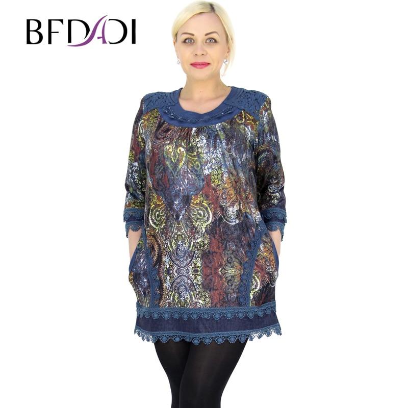 BFDADI 2016 Plus Size Spring Summer Women Clothing Casual ...