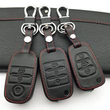 Wysokiej jakości samochód inteligentny portfel na klucze samochód prawdziwej skóry klucz pokrywa skórzane etui na klucze dla Kia Optima K5 Sportage 3 przyciski pilot zdalnego sterowania tanie tanio VOMRCA Górna Warstwa Skóry
