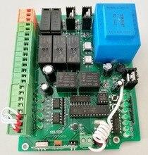 AC220 в двойной распашной механизм открывания ворот печатная плата контроллер для 220В переменного тока распашные линейные двигатели
