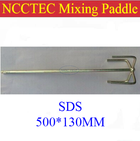 SDS paint mixer mixing paddle shaft NMP14SDS for bosch drill machine FREE shipping | diameter 5.2'' 130mm, length 20'' 500mm free shipping tool holding fixture or sds drill chuck for bosch gbh36vf gbh2 26dfr gbh2 26 gbh4 32dfr gbh3 28 high quality