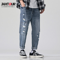 jantou Men Baggy Ripped hole denim pants Male Distressed Harem Jeans Oversize 42 Hip Hop Cropped jean pants Do old Style Joggers
