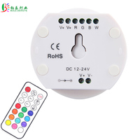 21Key RF Remote Wifi RGB WW CW LED Controller 16Million Colors Smartphone Control Music Timer Dimmer