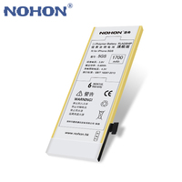 NOHON Rechargeable Battery For Apple IPhone 5C 5S High Capacity 3 8V 1700 MAh Li Polymer