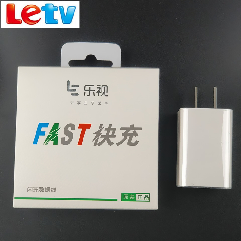 Original Letv leeco Charger LE 2/1/MAX2/LE1/le2/PRO3/PRO/2/3 smartphone qc 3.0 Quick Charge USB wall Adapter &USB C 3.1 CABLE