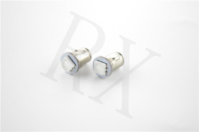 FHBA7S--1- R G B Y 6V or 12VDC (1)