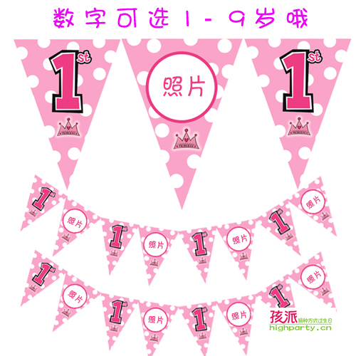 Birthday decoration child party supplies flags