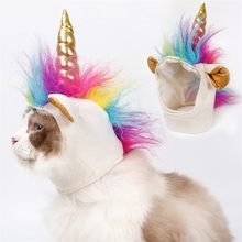 Pet Costume Hair Mane Ears Wig for Cat Halloween Christmas Party Dress Up Costume With Ear Pet Apparel Cat Fancy Dress cat wig(China)