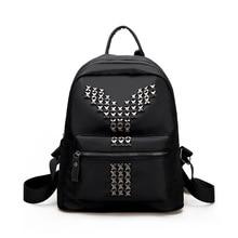2017 Многофункциональный женщины рюкзак молодежная мода корейский стиль сумка портативный рюкзак для подростка девочки мальчики ранцы