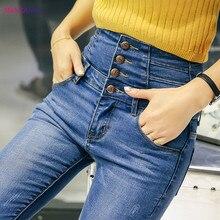 9003 HANZANGL женские кнопки высокой талией джинсы тощий эластичный деним карандаш брюки Плюс большой размер кнопки длинные брюки