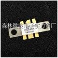 D1094UK SMD РЧ-насадка высокочастотная лампа Мощность модуль усиления