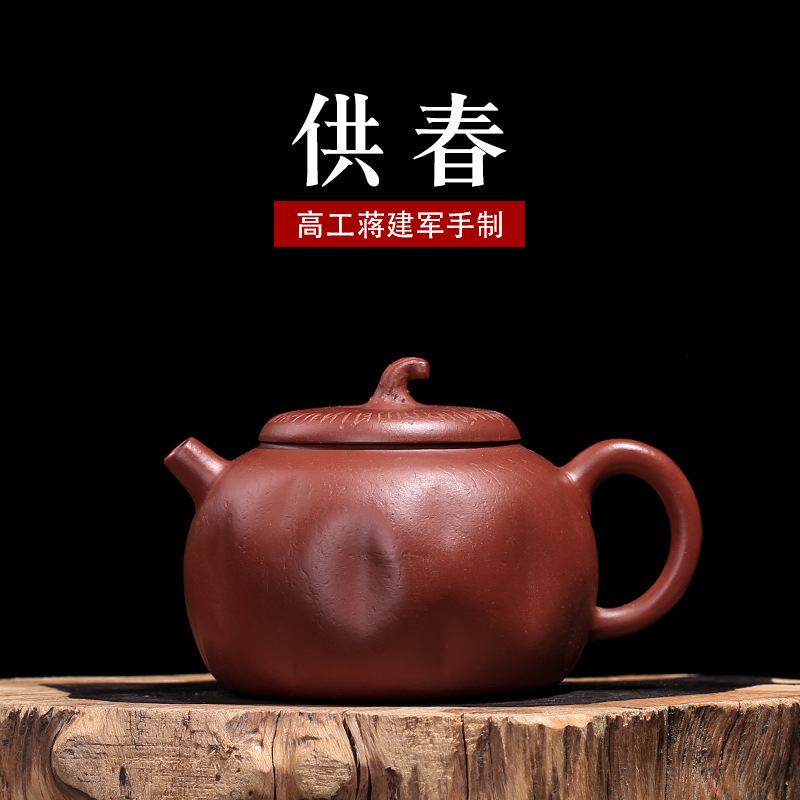 wholesale raw mine big red robe for spring pot Gaogong Jiang Jianjun hand-made purple sand pot for sale one by onewholesale raw mine big red robe for spring pot Gaogong Jiang Jianjun hand-made purple sand pot for sale one by one