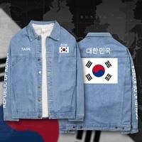 Republic of Korea South KOR Korean KR Daehan Minguk denim jackets men coat men's suits jeans jacket thin jaquetas 2017 nation