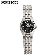 SEIKO Watch No. 5 Automatic Mechanical fashion business women table SYMK43K1 SYMD97K1 SYMK25K1