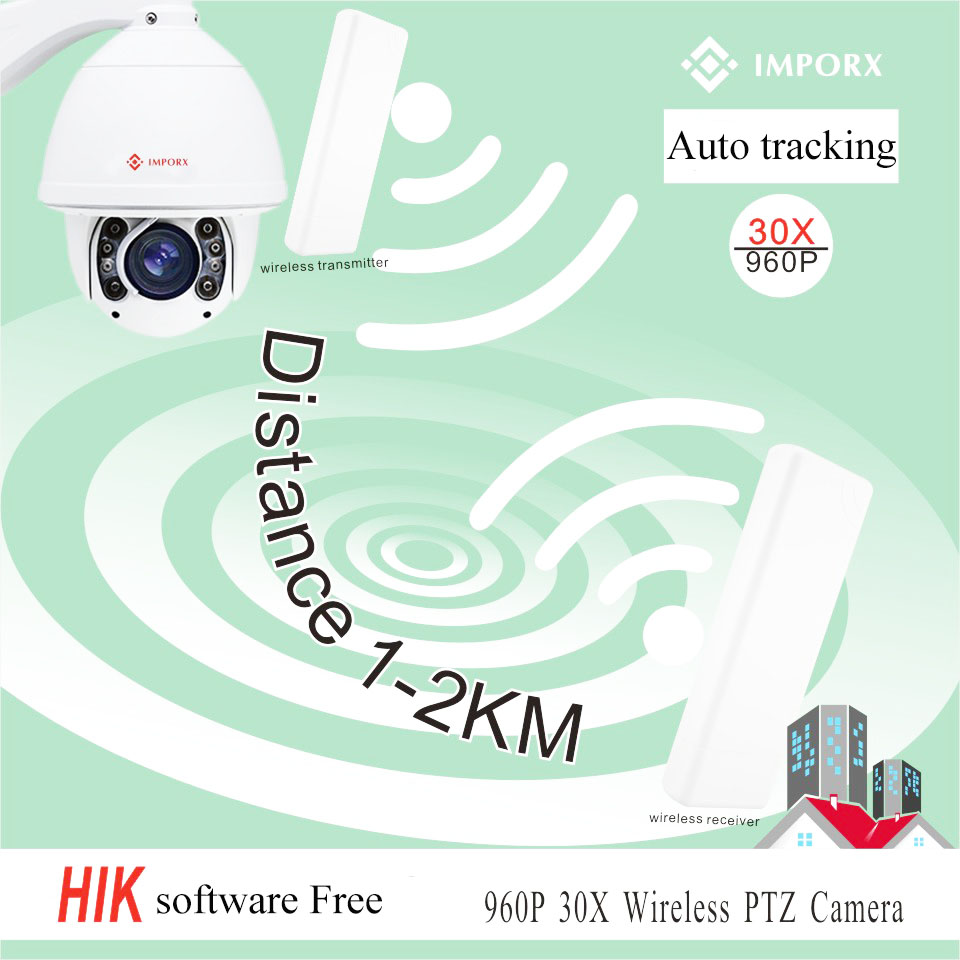 YUNCH 30X ptz wireless security camera 960P 1.3MP  auto tracking 2km wireless wifi infrared ip camera night view 150m 30x zoom camera ptz wireless onvif 960p auto tracking wireless wifi infrared ip camera support audio