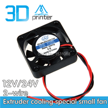 1pcs 3d printer small cooling fan cooling extruder special small fan 2 wire 4010 12V 24V