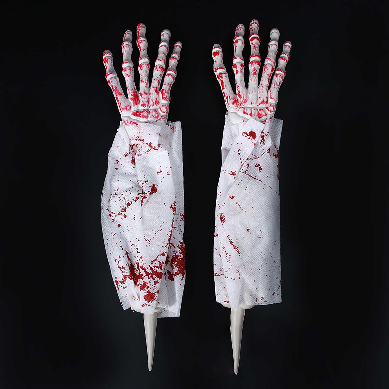 Кровавые отпечатки рук, 2 шт. | 1500x1500