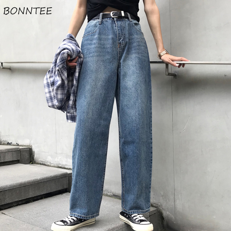 Jeans Women High Quality Retro Loose All-match Wide Leg Trouser Womens Student Casual Korean Style Denim Soft Spring Trendy Chic