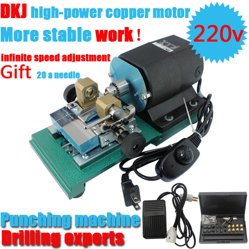 Adjustable Speed High-power Electric DKJ Punch Drilling Machine Hole Pearl Punching Machine Drill Press Jade Amber Punch Tool 220v mini electric drilling machine variable speed micro drill press grinder pearl drilling diy jewelry drill machines