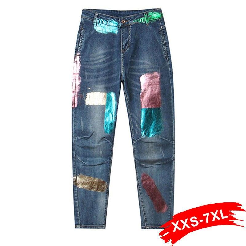 Summer Korean High Waist Loose Harem Pants Vintage Denim Jeans With Floral Print Large Size Capris Denim Jean XXXL 6XL 7XL
