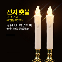 "3.5″/5.9 "" Pair of Flameless LED Sticks Candle Detachable Golden ABS Material Holders Taper Candle Church/Buddha festival decor"