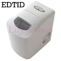EDTID Household bullet round ice making machine Automatic commercial ice maker 12kgs/24H small bar coffee shop 110V EU US plug