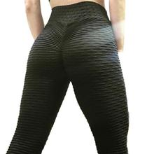 Yfashion Women Breathable Hip Lifting Sweat Absorbtion Leggings Jacquardn Pants