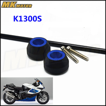 Free delivery For BMW K1300S 2006-2015 CNC Modified Motorcycle drop ball / shock absorber
