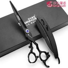 7-inch high-end Japanese 440c salon barber shop cutting scissors razor stainless steel professional 6.0 hairdresser