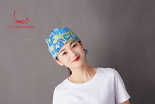 Operation printed cotton cap nurses doctor working cosmetic anesthesiologist month