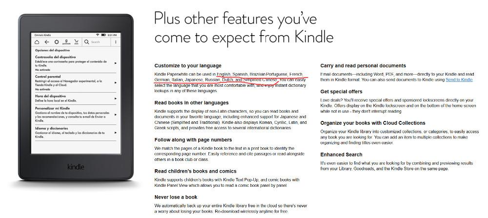 brand new kindle paperwhite 3 built in light ebook reader ebooks e rh aliexpress com Kindle User Guide 1st Edition Kindle User Guide 1st Edition