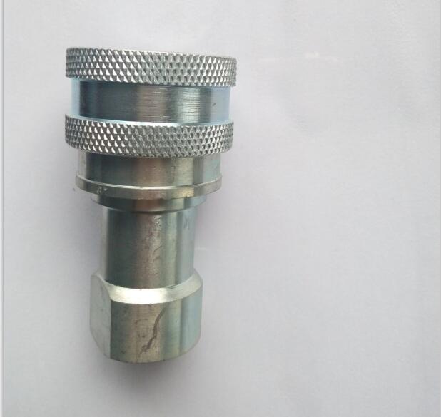 1 1/2 ISO 7421 B series steel female hydraulic quick couplings hydraulic quick coupler 10 set 20pcs 10male 10female 3 8 iso 7421 bseries hydraulic quick couplings coupler brass kzd 03
