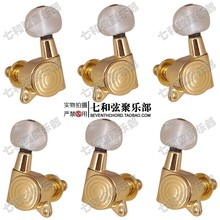 White pearl small oval handle retro acoustic and electric guitar tuning peg BZ with string lock function